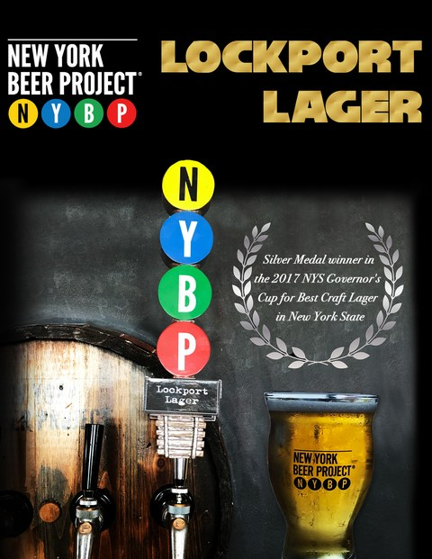 Lockport_Lager_Poster_sized.jpg